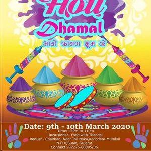 Holi Dhamal