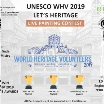 UNESCO`s WHV 2019 - Let`s Heritage Painting Contest