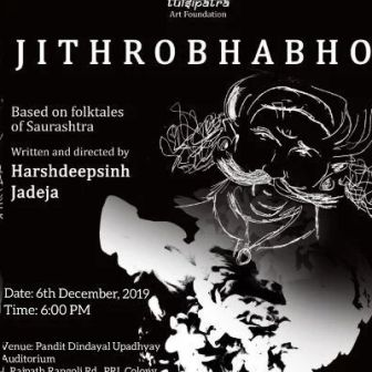 Jithrobhabho - A Gujarati Play