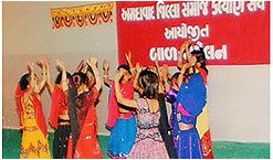 Cultural Program By Children - Aastha