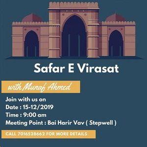 Safar E Virasat ( A Unique Heritage Talk )