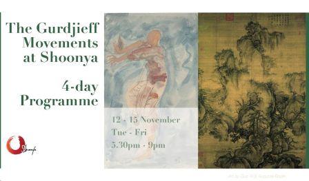The Gurdjieff Movements at Shoonya
