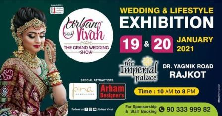 Urban Vivah - Wedding & Lifestyle Exhibition