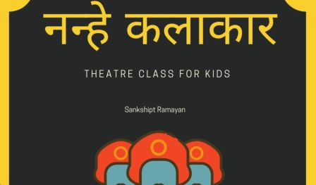 Nanhe Kalakar - Theatre Class for Children