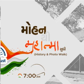 Mohan Thi Mahatma Sudhi (History & Photo Walk)