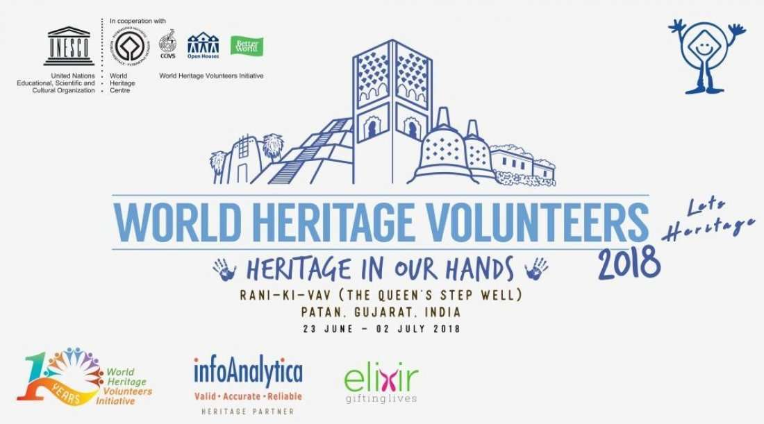 UNESCO WHV 2018 – Let's Heritage at Rani-Ki-Vav, Patan (INR Currency)