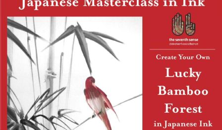 Japanese Masterclass in Ink - With Hana Cee, The Seventh Sense