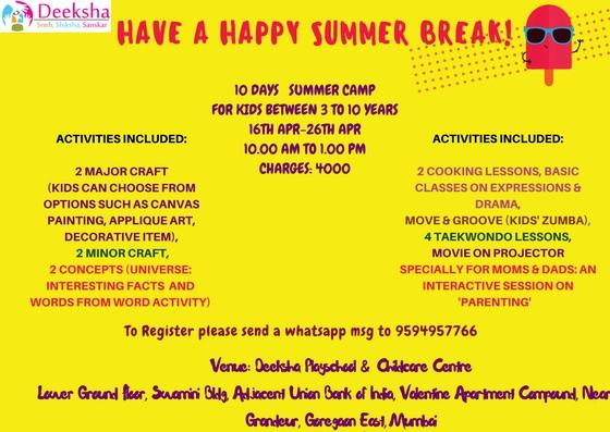 Deeksha Summer Fun