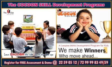 The COCOON Skill Development Programs - Assessment & Demo
