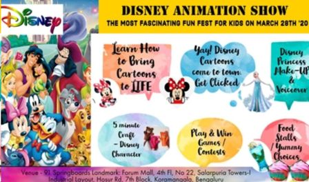 Disney AnimationShow