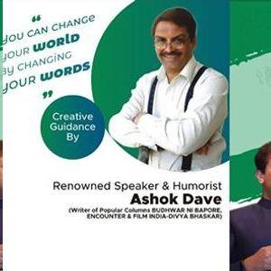 Public Speaking & Communication skills Seminar