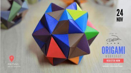 Origami Workshop | VARN