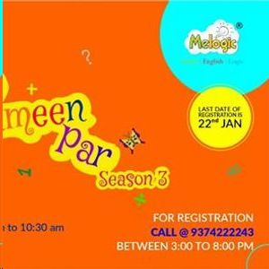 Taare Zameen Par- Season 3