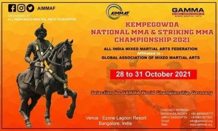 Kempegowda National MMA Championship 2021
