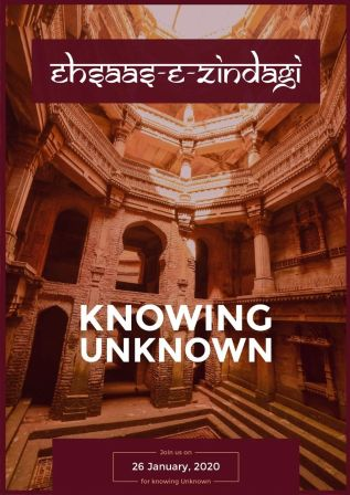 Ehsaas E Zindagi - Knowing Unknown (Meet Strangers and Share your stories)