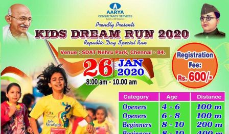 Kids Dream Run 2020
