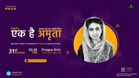 Ek Hai Amrita | Theatrical Show Dedicated to Amrita Pritam