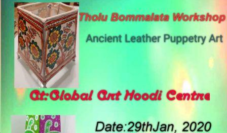 Tholu bommalata leather lamp workshop - With Jayashree Mohapatra