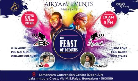 Aikyam - The feast of colors
