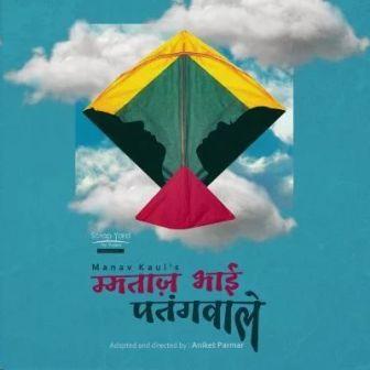 Mamtazbhai Patangwale