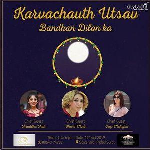 Karvachauth Utsav- Bandhan Dilon Ka