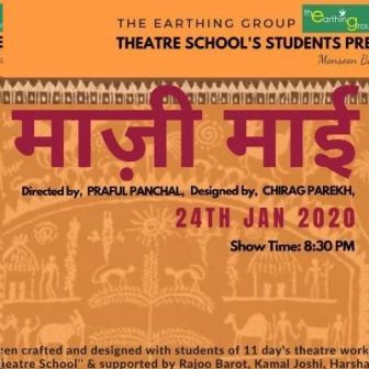 Maazhi Mai - Gujarati Play